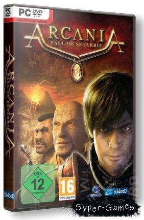 Arcania: Fall of Setarrif (2011/RUS/Repack)