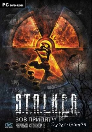 S.T.A.L.K.E.R.:   -   2 (2011/PC/RUS/Rip)