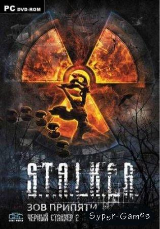 S.T.A.L.K.E.R.: Зов Припяти - Чёрный сталкер 2 (2011/PC/RUS/Rip)