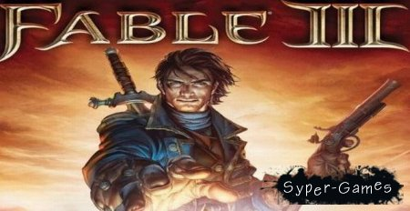 Fable 3 (Rip/Rus/Eng)
