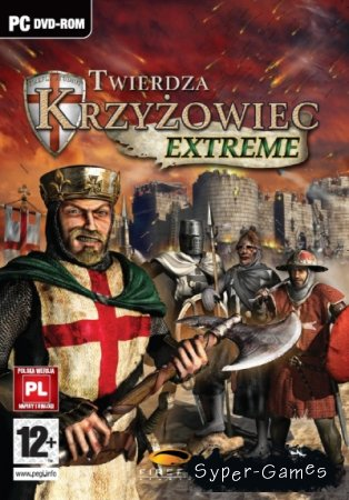Stronghold Crusader Extreme (2008/PC/RUS/Rip)