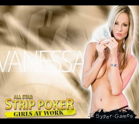 Strip Poker: Girls At Work