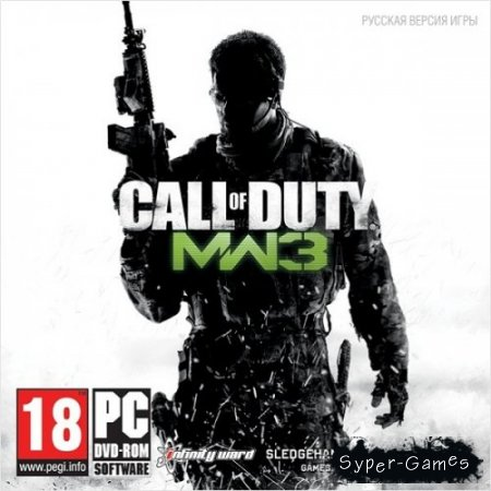 Call of Duty: Modern Warfare 3 (2011/PC/RUS/Repack)