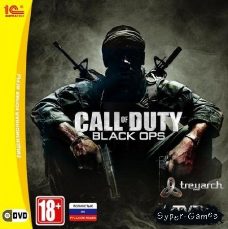 Call of Duty: Black Ops (2010/PC/RUS/Rip)