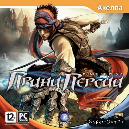 Prince of Persia (2008/PC/RUS/Rip)