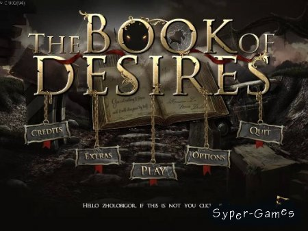 The Book of Desires. (2011/ENG)