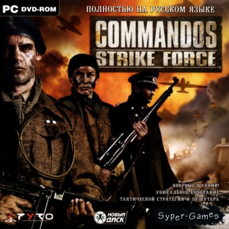 Commandos. Strike Force (PC/2006/RUS/RePack by Edison007)