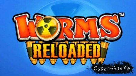 Worms Reloaded (PC/2010/RePack)