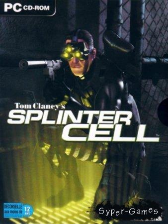 Tom Clancy's Splinter Cell (2003/PC/RUS/Rip)