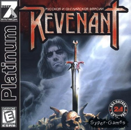 Revenant (1999/ENG+RUS)