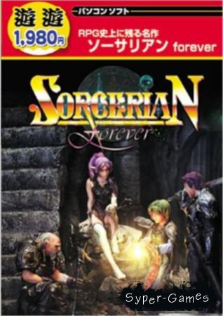 Sorcerian Forever (1997/JAP/ENG)