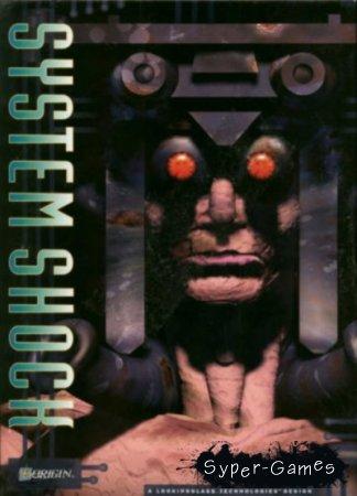 System Shock (1994/ENG)