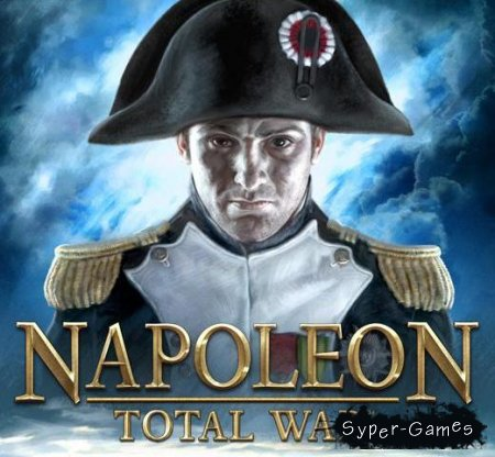 Napoleon: Total War: Imperial Edition (2011/RUS/ENG)