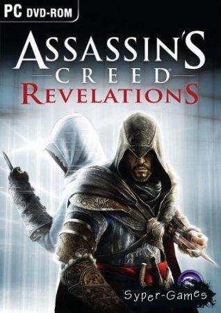 Assassin's Creed: Revelation (2011/PC/RUS/Rip)