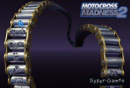 Motocross Madness 2 (Repack)