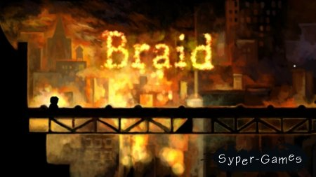 Braid  (PC/RePack)