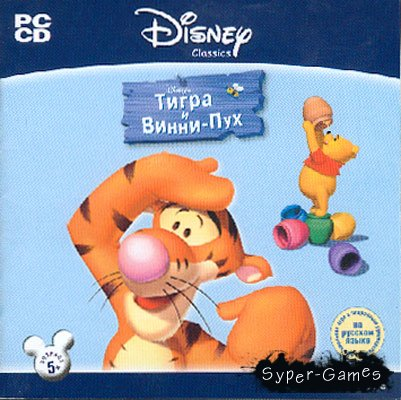 Winnie the Pooh and Tigger Too / Винни пух и Тигра (2000/RUS)