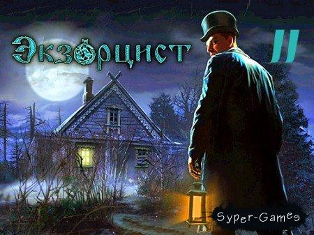 Экзорцист 2 / Exorcist II (2011/RUS)