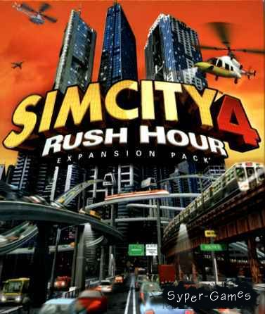 Sim City 4: Rush Hour (PC/RePack/RUS)