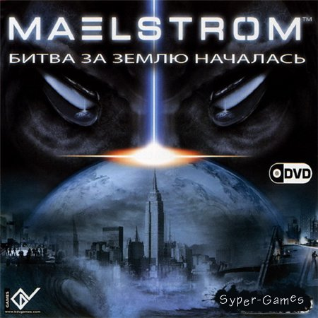 Maelstrom (PC/2007/RUS/RePack by MOP030B)