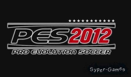 Pro Evolution Soccer 2012 / PES 2012 (PC/Repack)