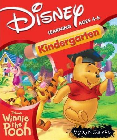 Disney's Winnie the Pooh: Kindergarten / Дисней – Винни Пух: Детский сад (1999/RUS)