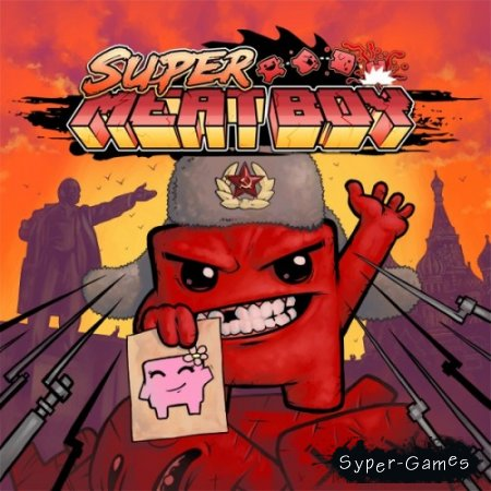 Super Meat Boy 1.16 (2010/PC/RUS)