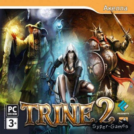 Триединство / Trine 2 (2011/PC)