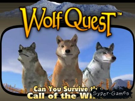 Скачать игру про волков wolfquest 3