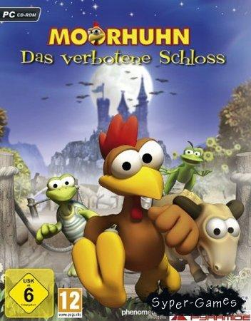 Морхухн. Тайны заброшенного замка / Crazy Chicken Tales (2011/PC)