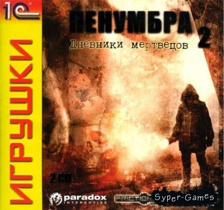 Penumbra: Black Plague (2008/PC/RUS)