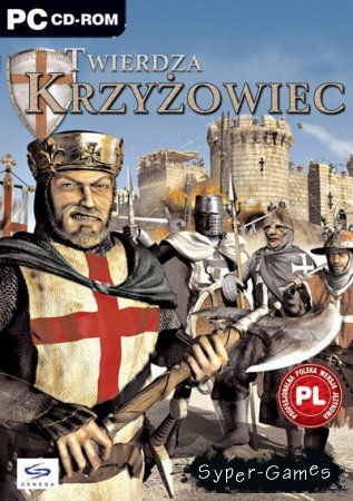 Stronghold Crusader / Стронгхолд Крусайдер (ENG/RUS/2002)