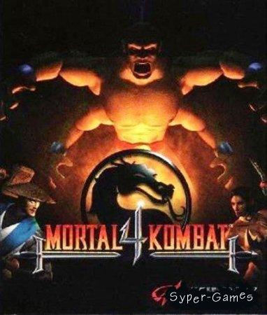 Mortal Kombat 4 / Мортал Комбат 4 / MK4 (PC/RePack)