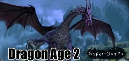 Dragon Age 2 / Драгон Эйдж 2 (Repack/2011)
