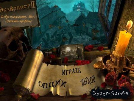 Экзорцист II (2011/RUS)