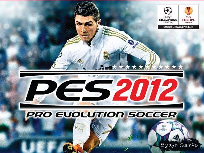 PESEdit.com 2013 Patch 6.0 - финальная версия (Pro Evolution Soccer 2013).