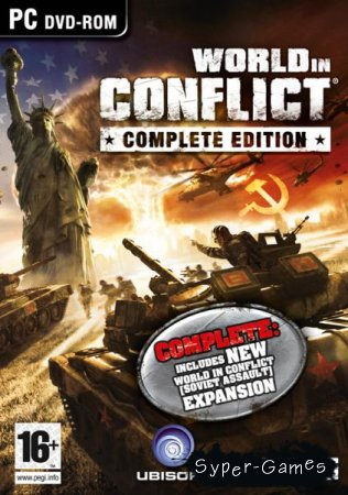 World in Conflict: Complete Edition (2009/PC)