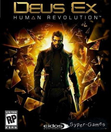 Deus Ex: Human Revolution (ENG/RUS/2011)