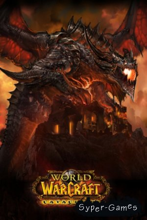 World of Warcraft: Cataclysm  (2010/PC)