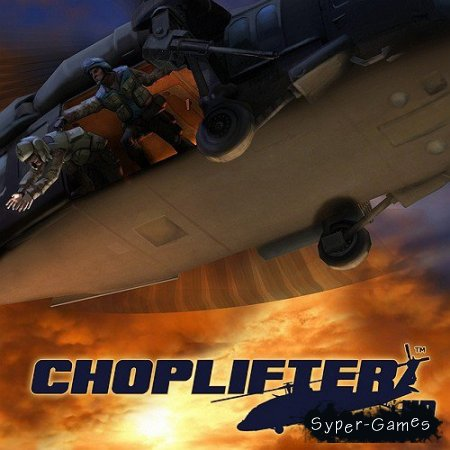 Choplifter HD (2012/ENG)