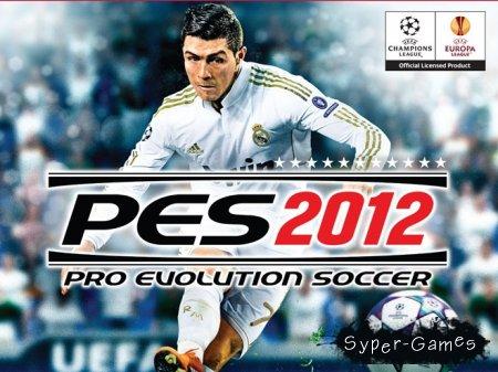 Pro Evolution Soccer 2012 (2012/PC)
