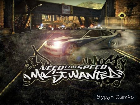Need for speed: Most Wanted (PC/RePack/RUS)
