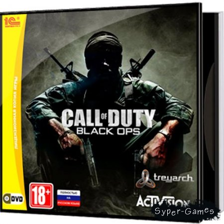 Call of Duty: Black Ops (Multiplayer) (2012/PC/RePack/Rus)