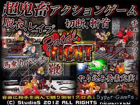 Смертельная Схватка / Fatal Fight (PC/ENG/JAP/2012)