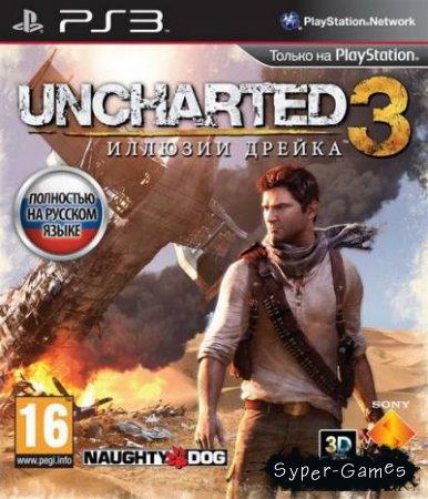 Uncharted 3: Иллюзии Дрейка / Uncharted 3: Drake's Deception (2011/RUSSOUND/PS3/FIXED FULLRip)