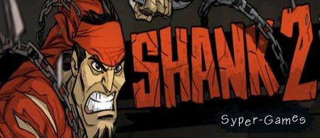Shank 2 (ENG/PC/2012)