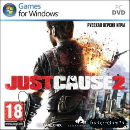 Just Cause 2 (PC/RePack)