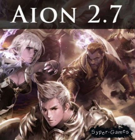 Aion 2.7 (RePack/2011)