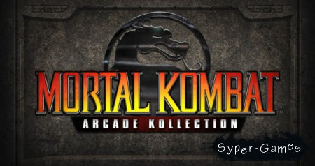 Mortal Kombat: Arcade: Kollection (ENG/2012)