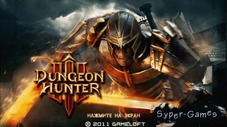 Dungeon Hunter 3 (Java)